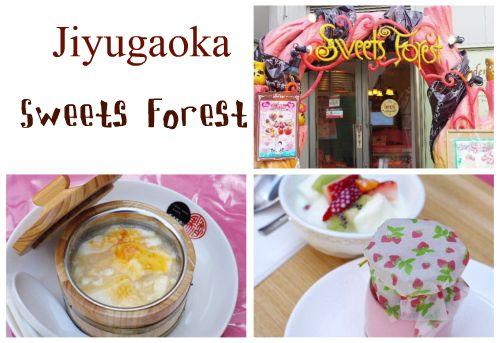 jiyuugaoka-1.jpg