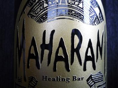 エッチングボトル MAHARANI~マハラニ~