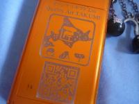 携帯エッチング ロゴ