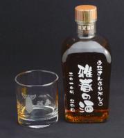 父の日~ボトルとグラス~