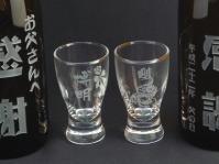 父の日~ボトルとグラス