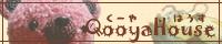 あみぐるみと手芸用品のお店『QooyaHouse -くーやはうす-』