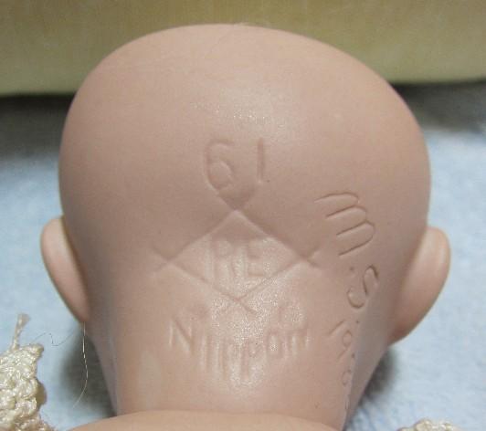 RE NIPPON リプロヘッドマーク