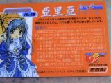 RIMG0029.jpg