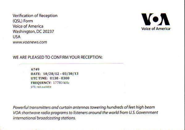 ビルマ語放送受信 VOA Voice of America