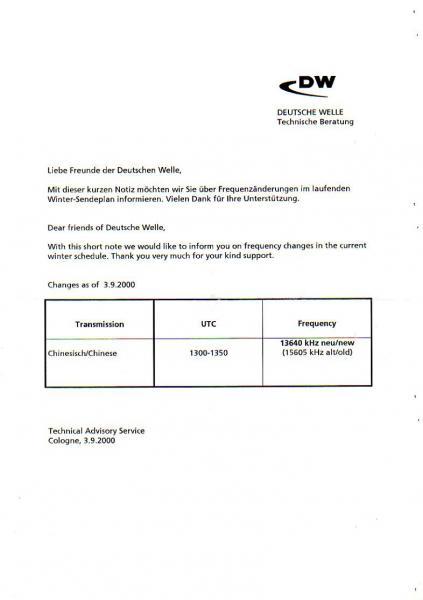 ドイチェ・ヴェレ 2000年9月3日付 周波数変更の案内