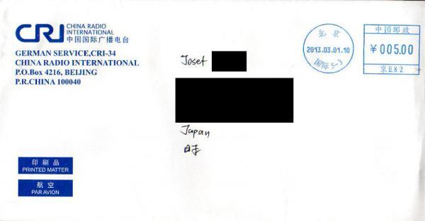 Volksrepublik China Radio China International