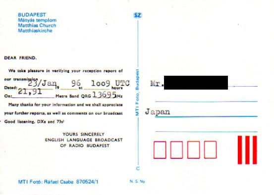 RADIO BUDAPEST QSL