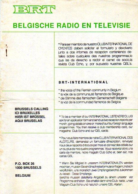 BRT BELGISCHE RADIO EN TELEVISIE Brussels Calling(ベルギー) 15.10.1991