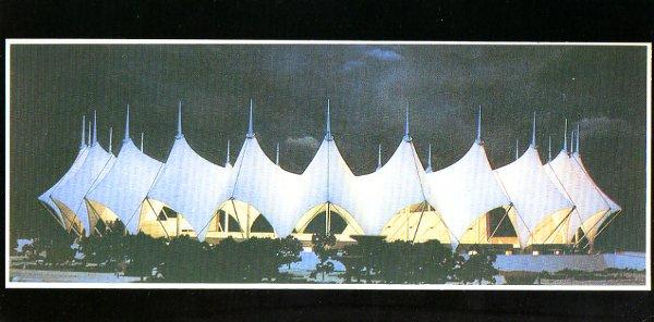ヒジュラ暦1413年、グレゴリオ暦1992年 サウジアラビアの案内 アラビア語 3