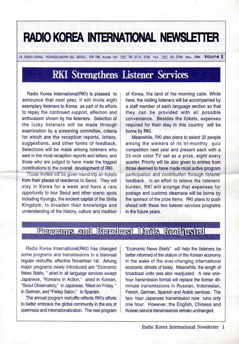 RADIO KOREA INTERNATIONAL NEWSLETTER (韓国) Nov.1994 Volume II 1