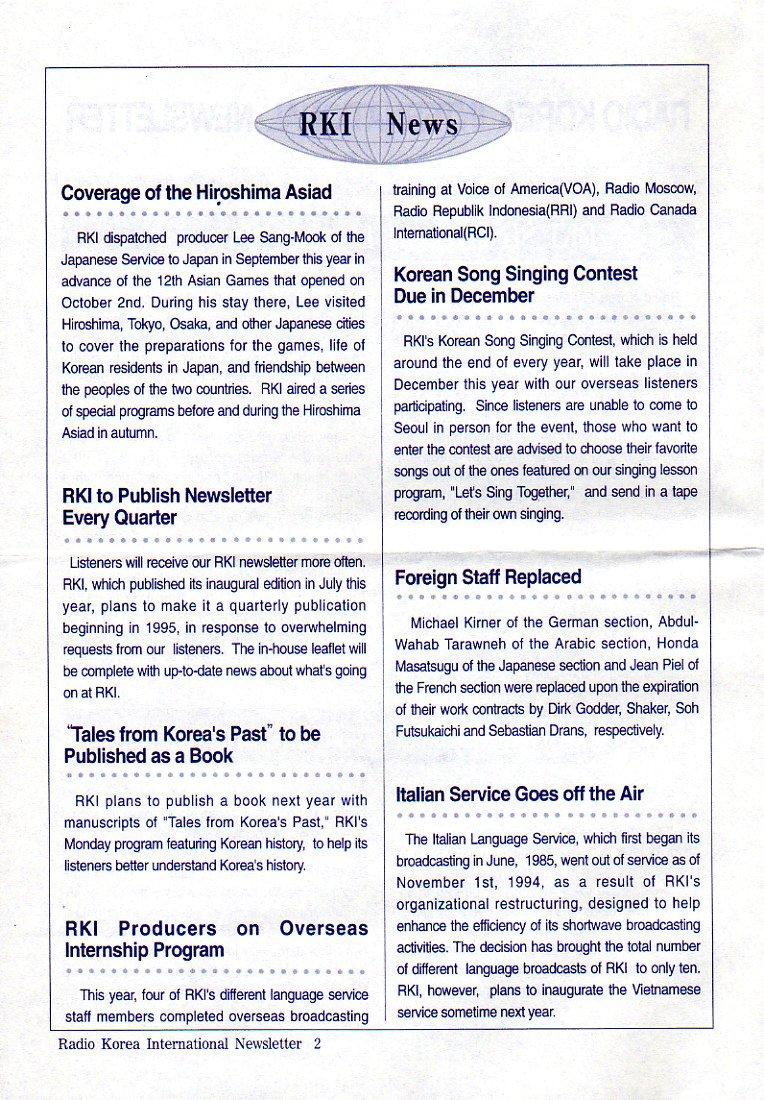 RADIO KOREA INTERNATIONAL NEWSLETTER (韓国) Nov.1994 Volume II