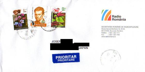 2013年1月14日 中国語放送受信 Radio Romania International(ルーマニア)QSLカード(受信確認証)