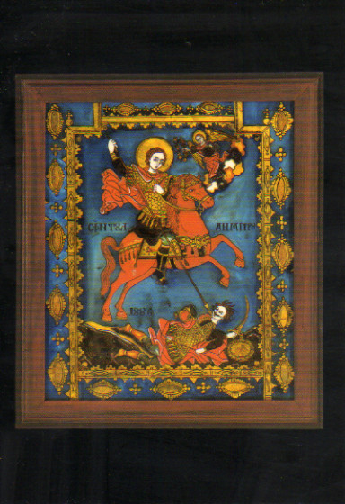 Saint Demetrios