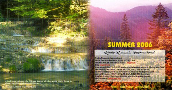 2006年夏季 Radio Romania International(ルーマニア)スケジュール表の表紙