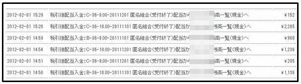 2012y02m02d_221336732.jpg