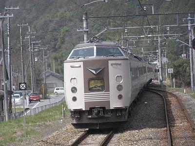 P3210088.jpg