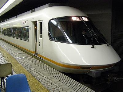P3210101.jpg
