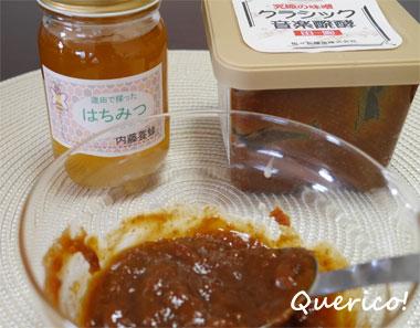 0918hachimitsumiso_2.jpg