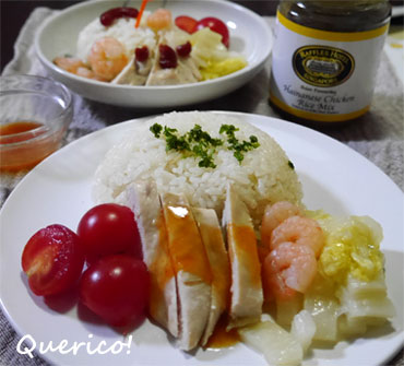 1206hainanchickenrice_1.jpg