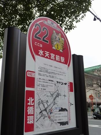 20100105_11.jpg