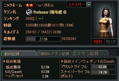 2013-01-25 20-49-57