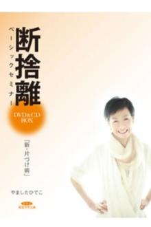 やわらぎの季(とき)-image