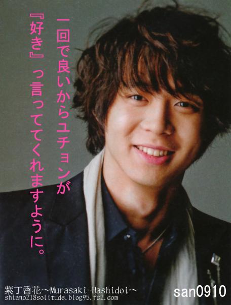 yuchun_20100707224246.jpg