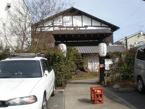 高崎温泉さくらの湯2