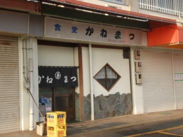 成田市場1