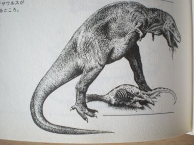 チラノサウルス