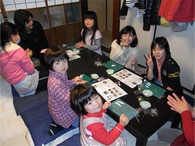 奈良2010年2月2週目1