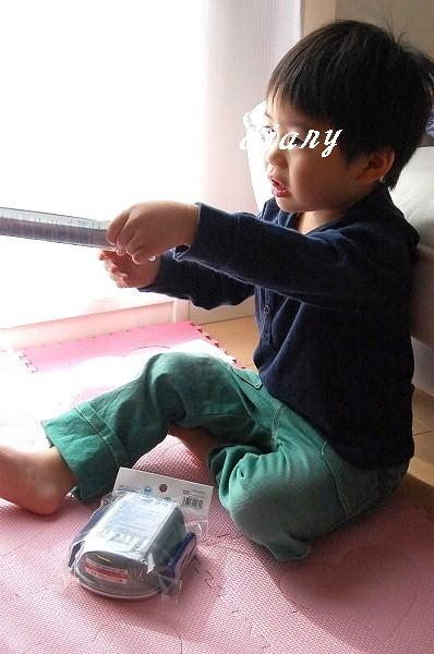 DSC_0564_20100121230347.jpg