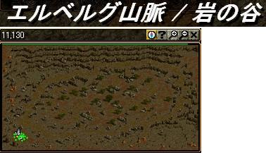 20091223_ura0001.jpg