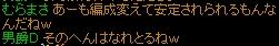 20091223_ura0006.jpg