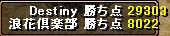 20091227_naniwa004.jpg