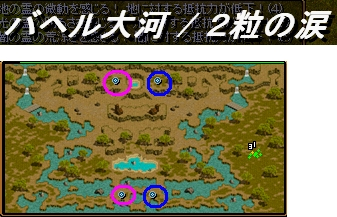NewMap1.jpg