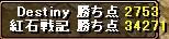 akaishi1212_0001.jpg