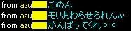 bluesky1128_0001.jpg