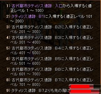 guildD_0002.jpg