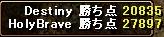 holy1125_0001.jpg
