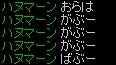 kameKari_0005.jpg