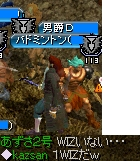kemono1209_001.jpg