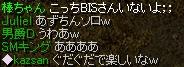 kemono1209_003.jpg