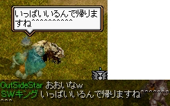 naniwa1114_001.jpg