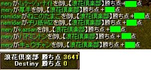 naniwa1114_002n.jpg