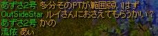 naniwa1114_007.jpg