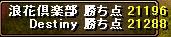 naniwa1114_009.jpg