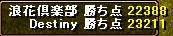 naniwa1114_011.jpg