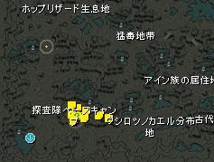 newkariba_0002.jpg